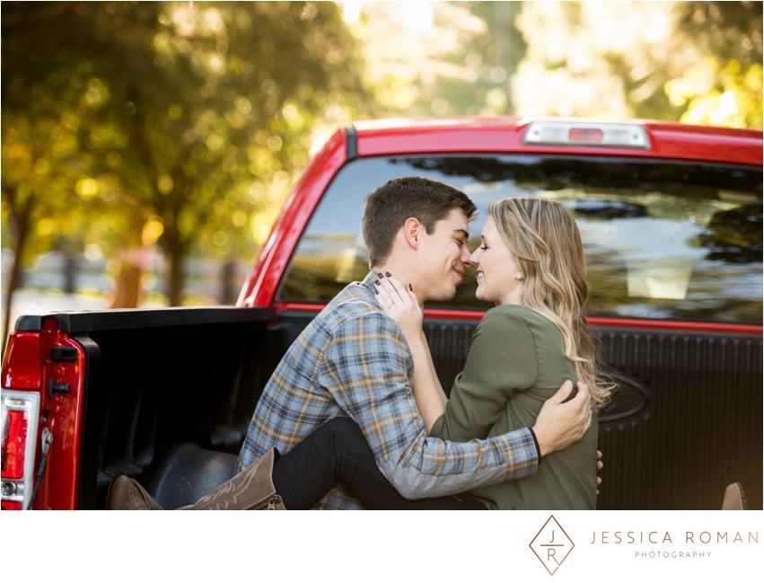 Jessica Roman Photography | Sacramento Wedding Photographer | Engagement | Ruiz Blog | 12.jpg
