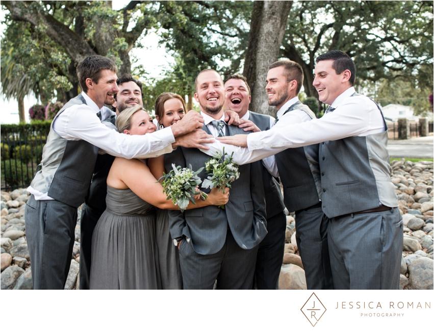 Jessica Roman Photography | Sacramento Wedding Photographer | DeMoss Wedding | Blog | 28.jpg