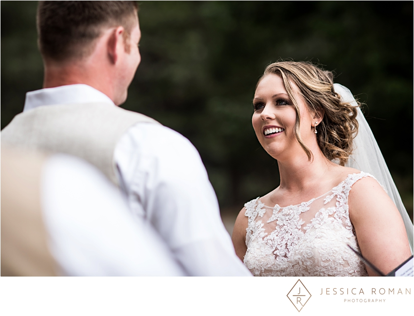 Jessica Roman Photography | Forest House Lodge Wedding | 05.jpg