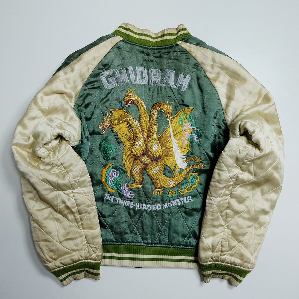 This Store  has an amazing curation of authentic vintage Japanese Souvenir Jackets