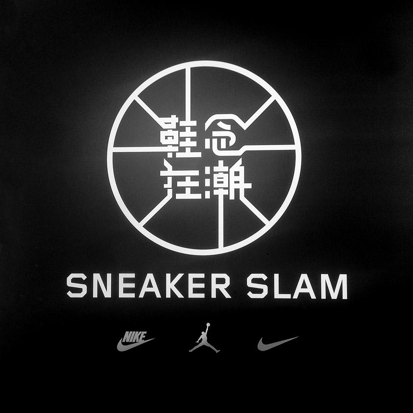 sneakerslam-logo.jpg