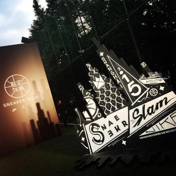 sneaker-slam2.jpg