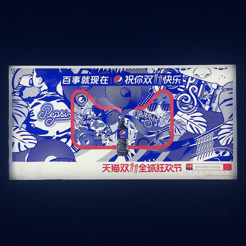 pepsi-billboard-metro.jpeg