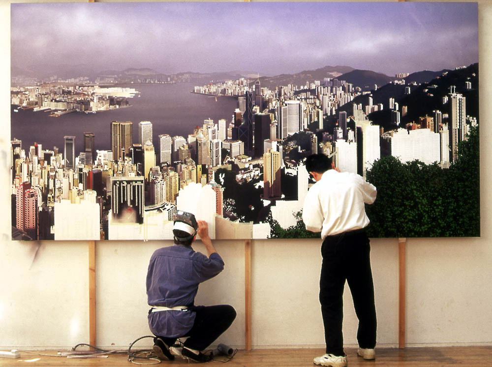 Hong Kong Panorama (in progress)