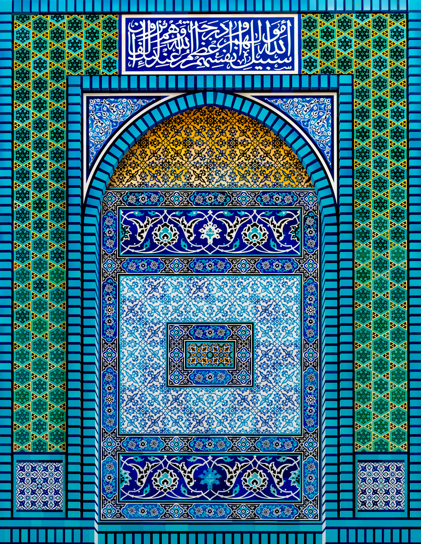 Dome of the Rock, Niche I