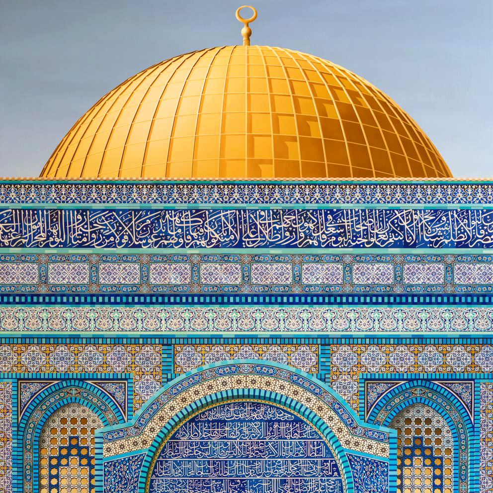 Dome of the Rock, Façade