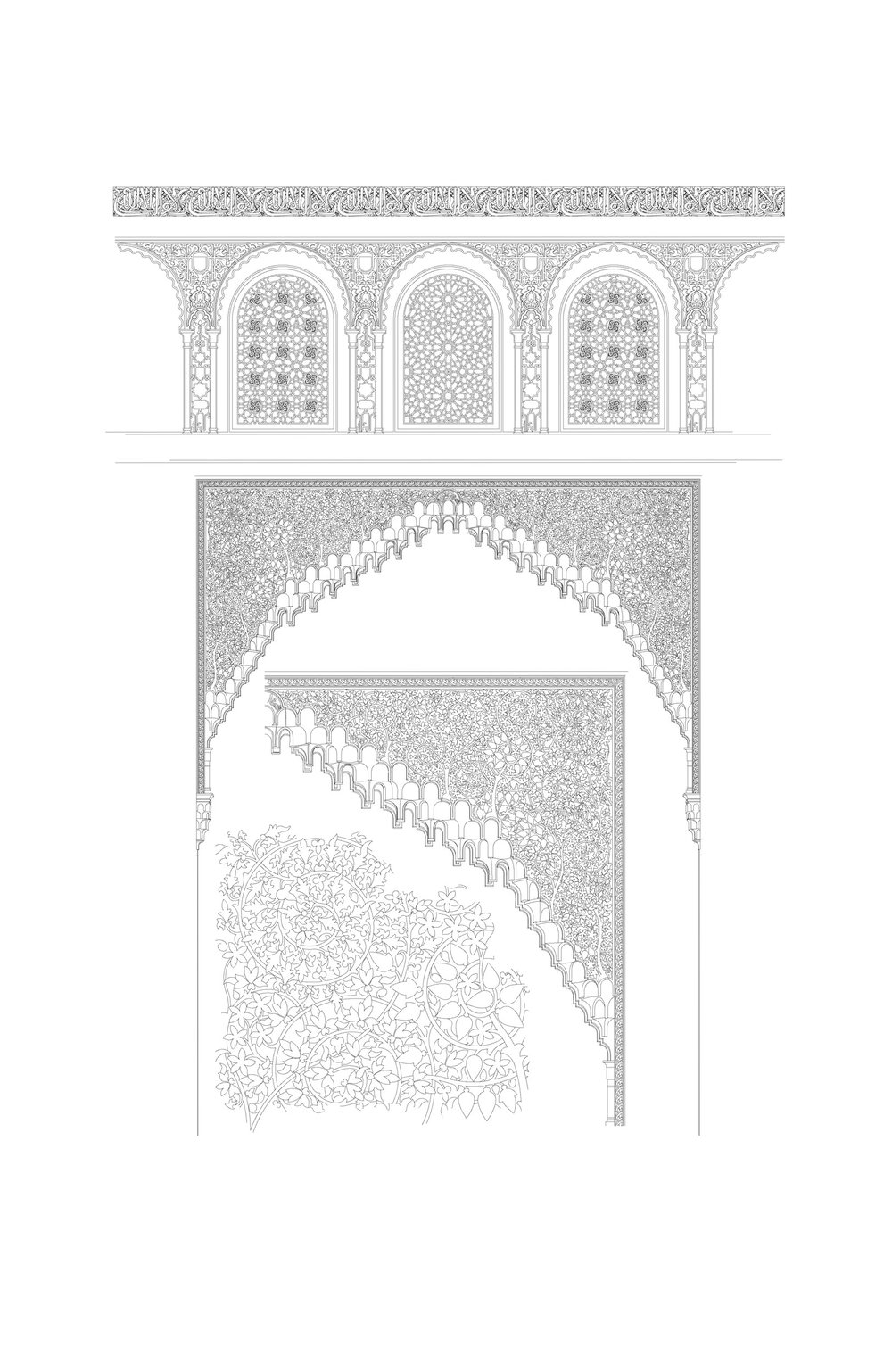 Study for Alhambra Paintings