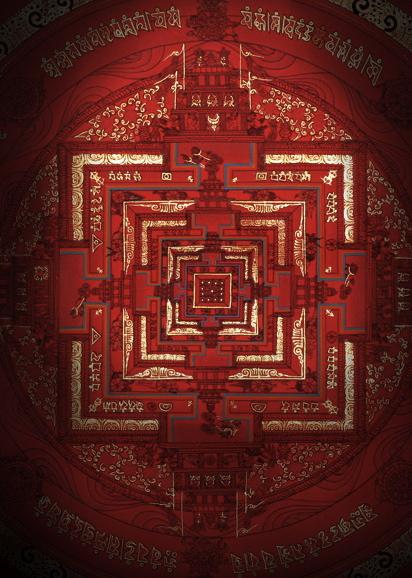 Nepalese Mandala.jpg