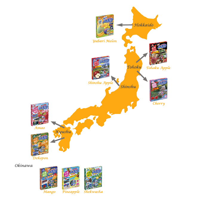 HiChew_Japan_Map.png
