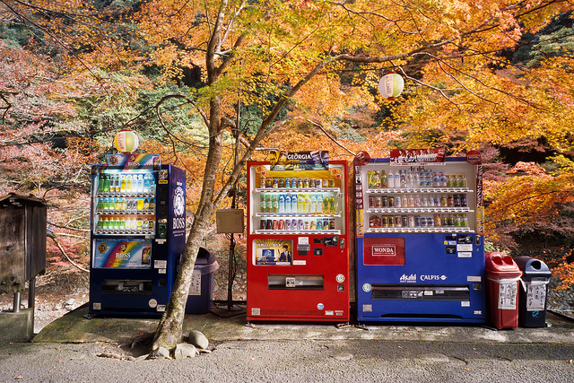 Vending machine in beautiful Kyoto Photo by: Flickr@Lordcolus