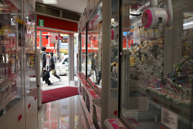 """The corridor of the UFO Catchers."" Photo by Flickr@Aaron Lai"