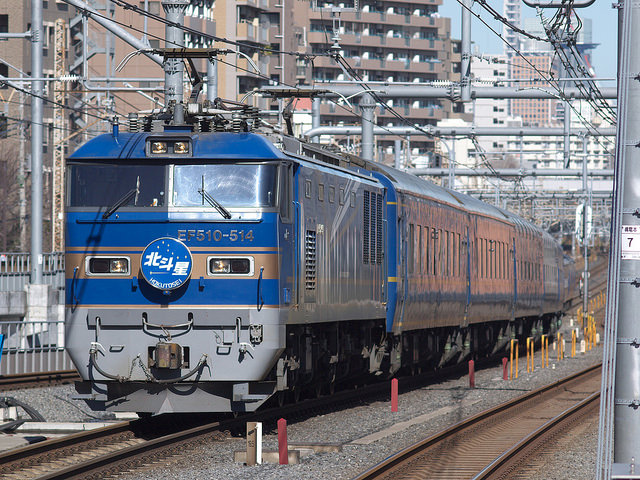 The Hokutosei Train that the Train Hostel Hokutosei is based off of. Photo by: Flickr@elminium