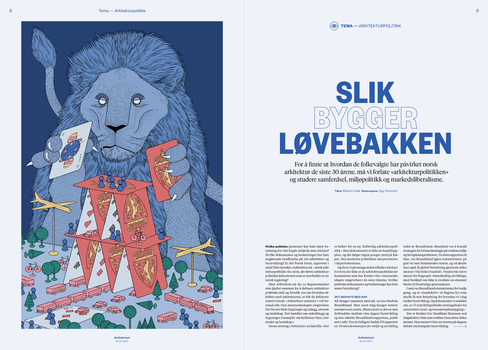 Cover and opening spread. Design by   Bielke&Yang    and editorial design for this issue, by    Erland Banggren   .
