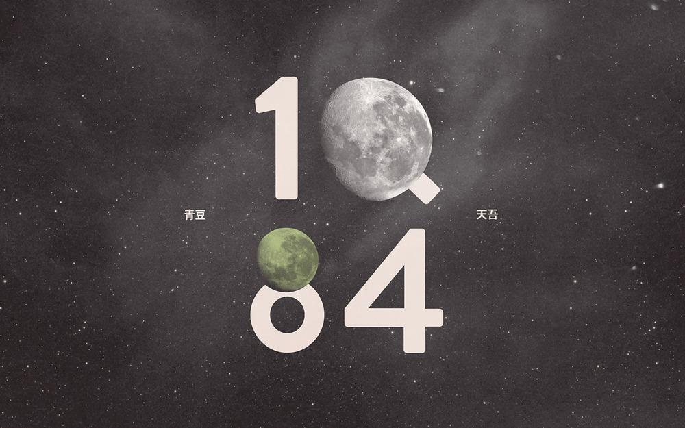 cover-art-1q84