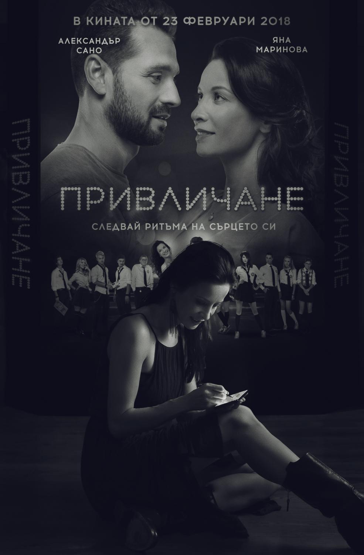 Yana Marinova-12.jpg