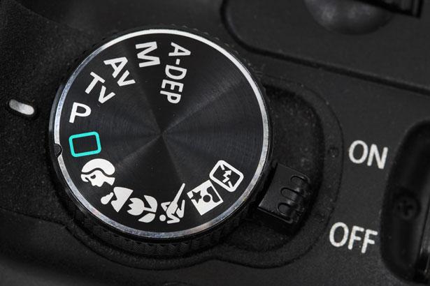 wahlrad kameraprogramme
