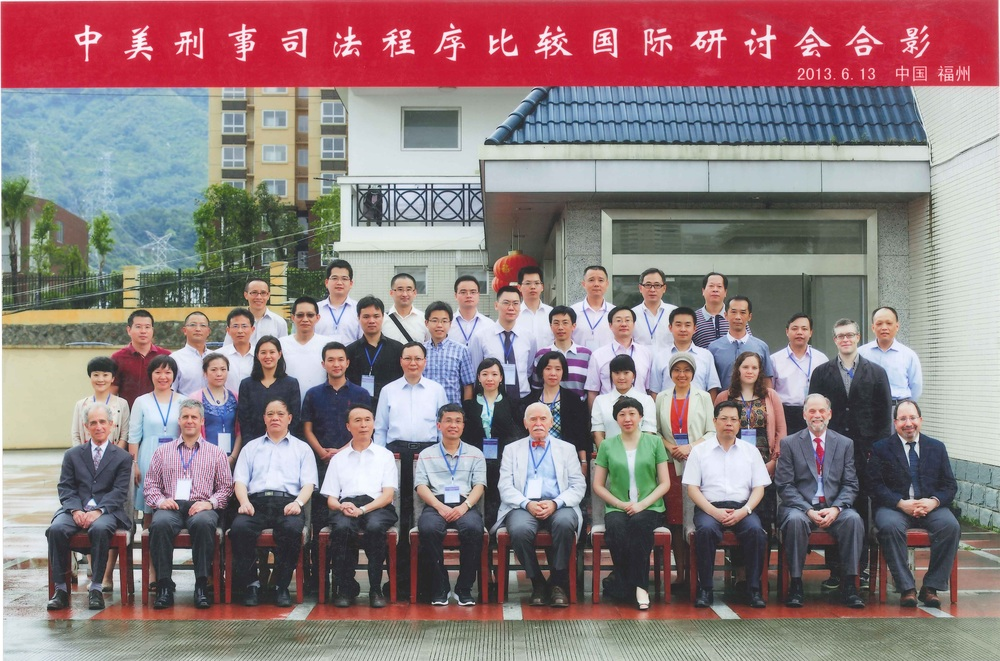 USALI with Chinese Partners in Fuzhou, June, 2013