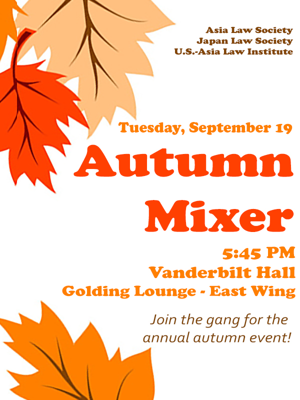 2017-Autumn-Mixer.jpg