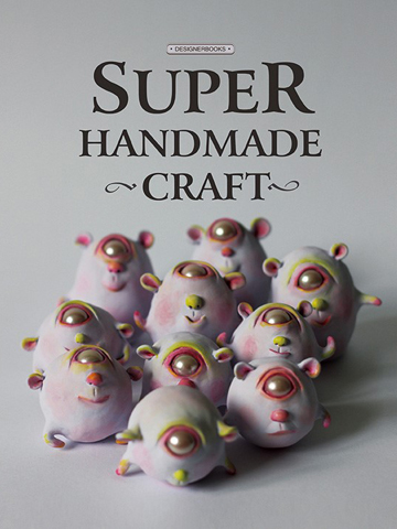 Super Handmade Craft