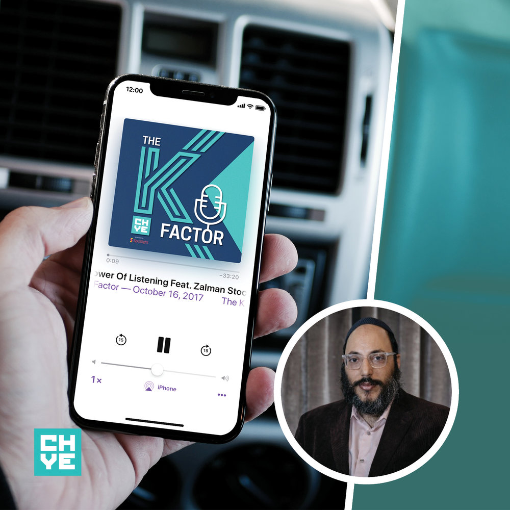 The K Factor yseidof.jpg