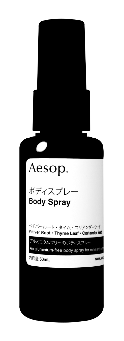 50ml_Body Spray.jpg