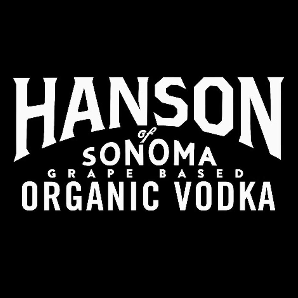 Hansons 2.JPG
