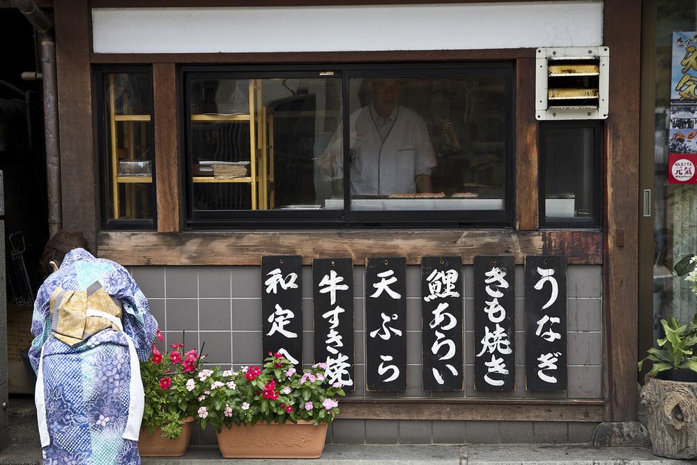 Narita Cook.jpg
