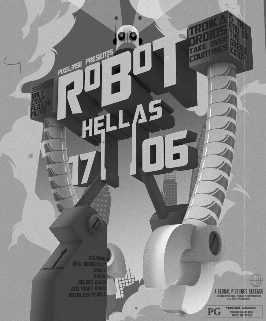 robot hellas b-w.jpg