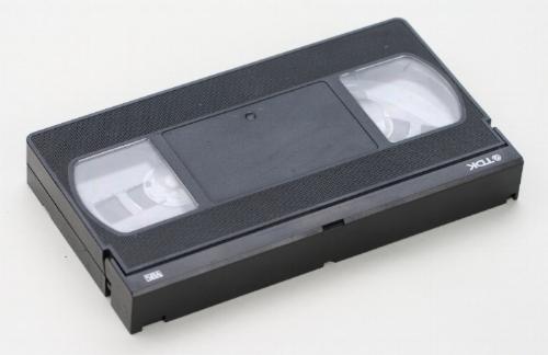 Blog.Martial law.video cassetteVHS_cassette_tape_06.JPG