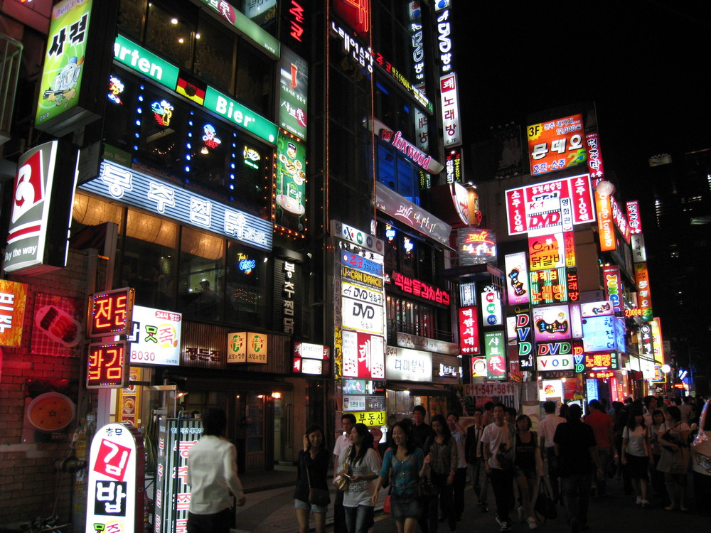 The fashion district, Gangnam