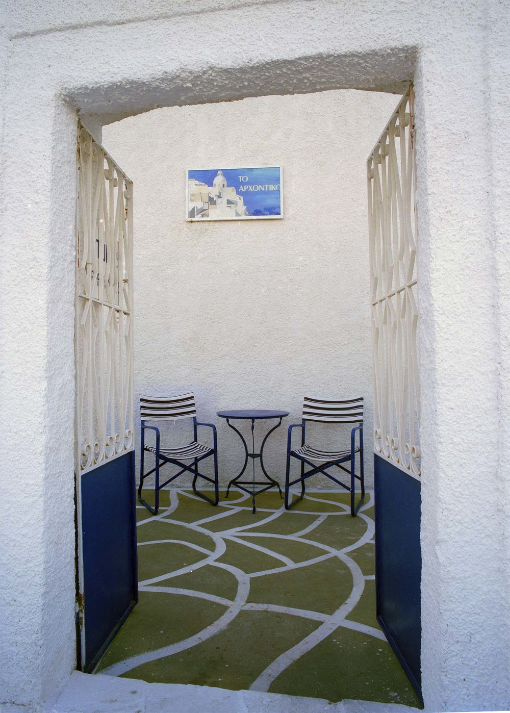 Courtyard in Santorini