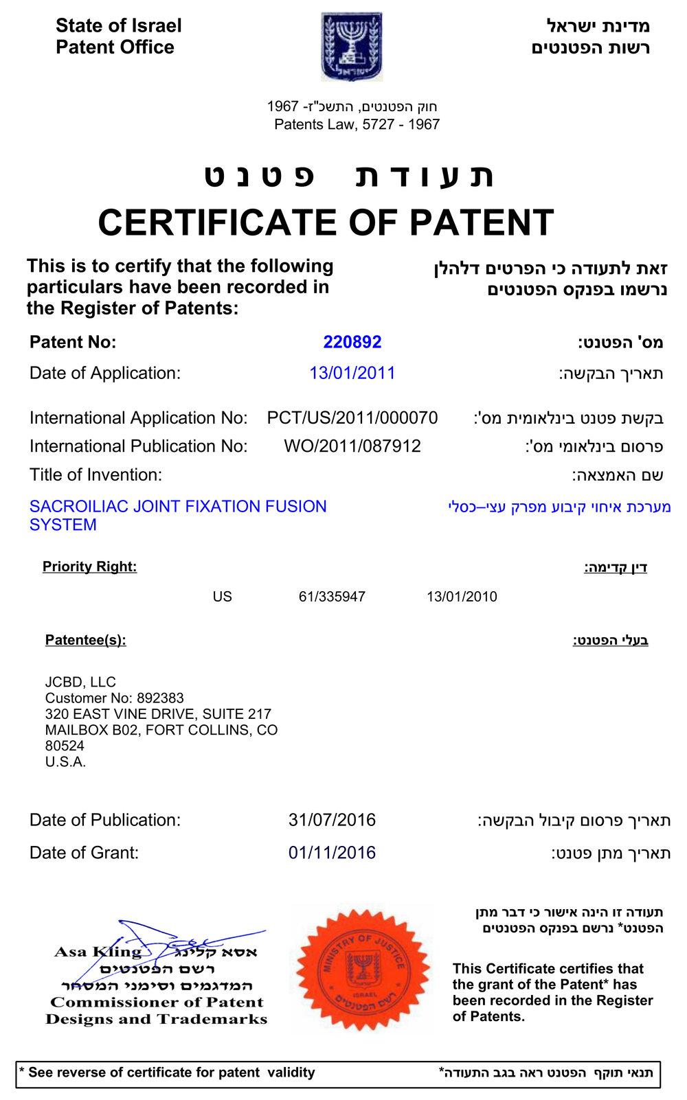 IL220892CertificateofPatent