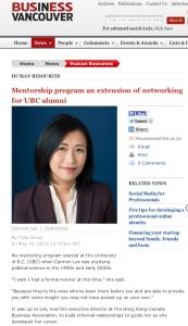 alumni UBC, alumni, UBC, mentorship, Vancouver, PR, public relations, media relations, agency, company, firm