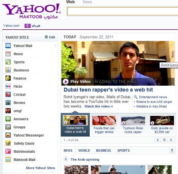 Yahoo Maktoob homepage - Rohit - Copy.jpg
