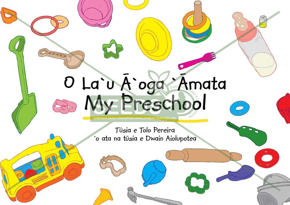 My Preschool2.jpg