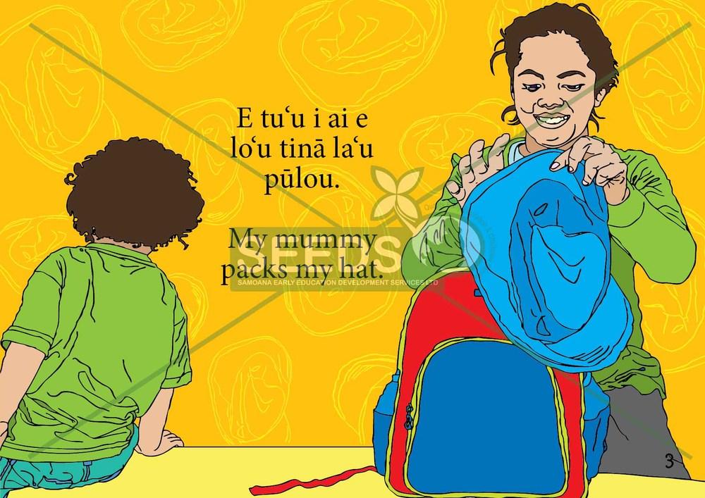 schoolbag4.jpg