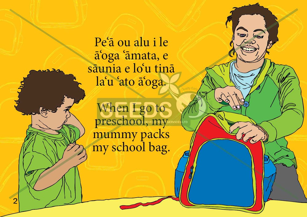 schoolbag3.jpg