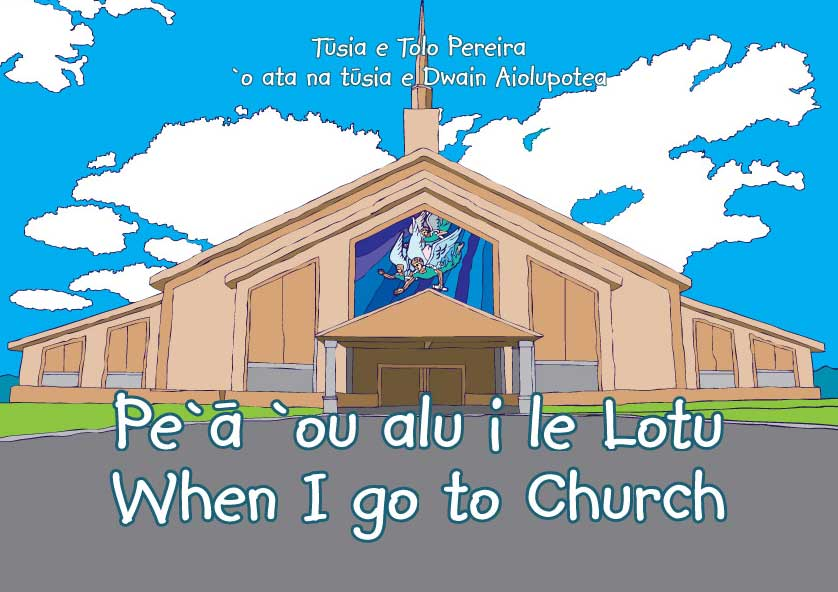 When-I-go-to-Church.jpg
