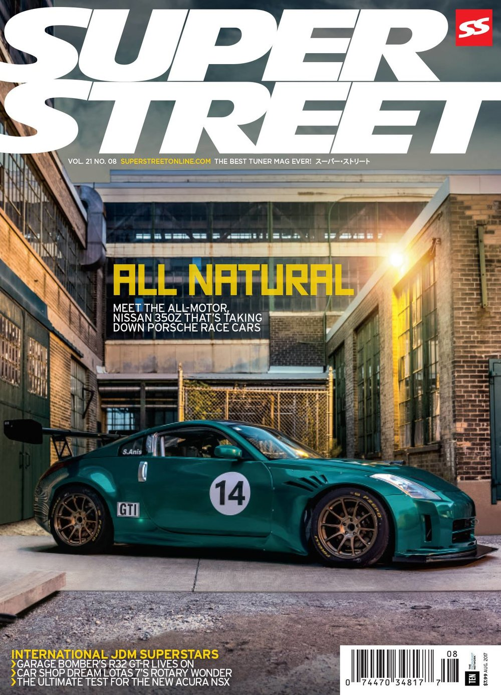 Super Street Vol21No8.jpg