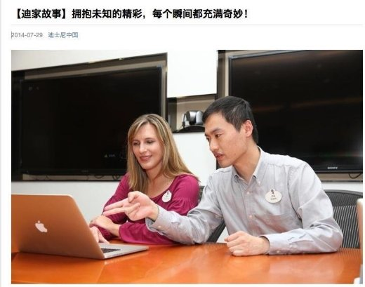 On China Social Media-QQ Weixin & WeChat campaign.
