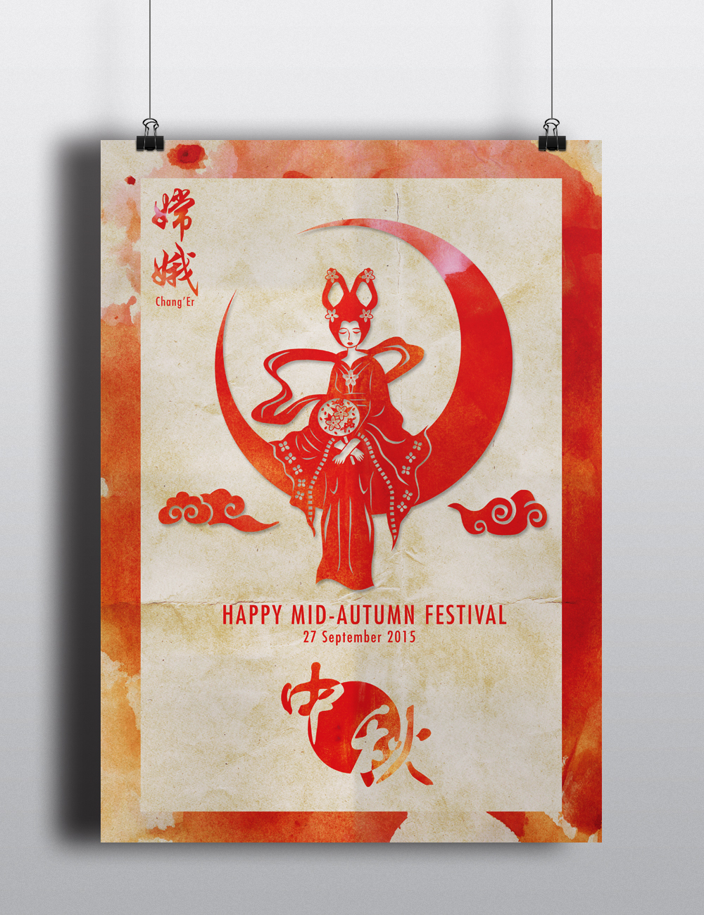 A series of 4 posters created to celebrate the Chinese Mid-Autumn Festival. Inspired by traditional Chinese paper-cutting and calligraphy.