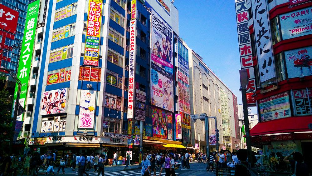 Akihabara on a Sunday.