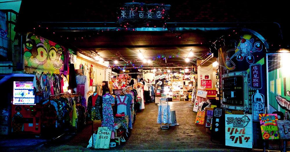Shimokitazawa Garage, Shimokitazawa