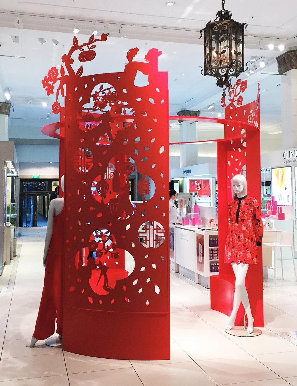 Sydney flagship store