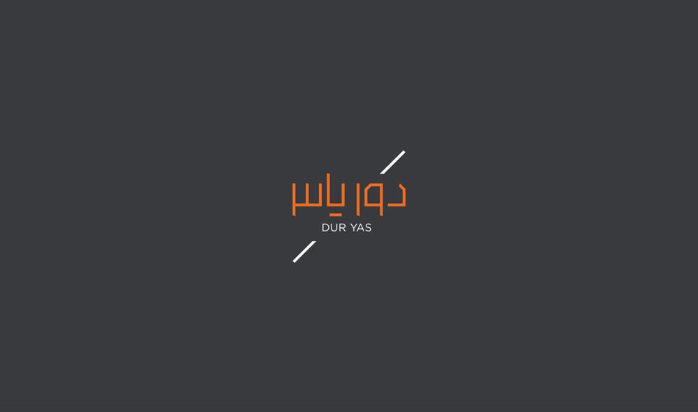CeliaJaber-DurYas-logo