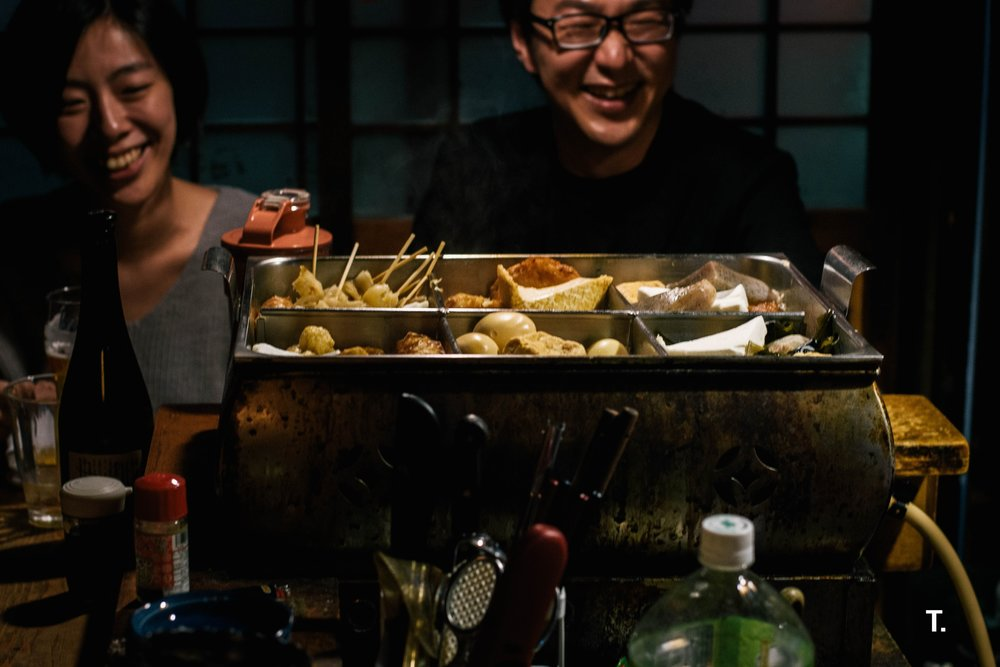 Nadaichi, Oden at Nonbei Yokocho. This Izakaya has been in the family for over four generations.