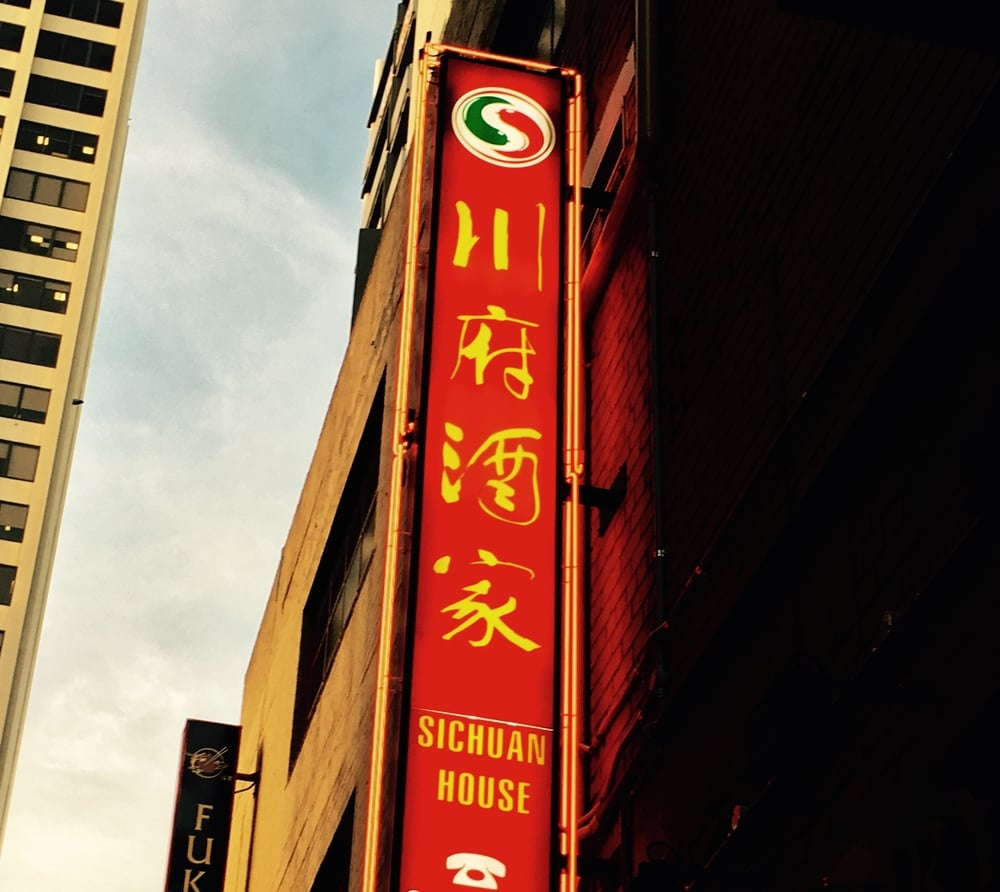 #sichuanhouse in Melbourne's #chinatown = some of the best sichuan food outside sichuan.