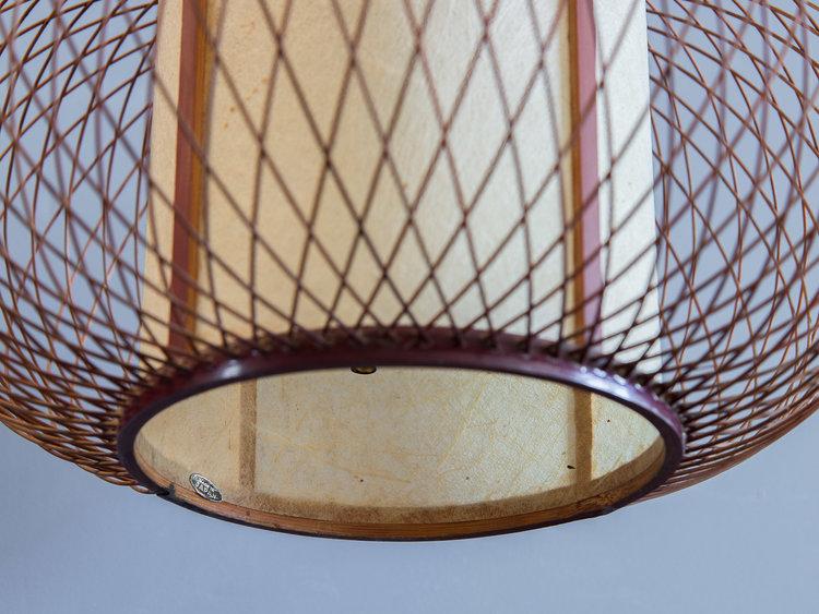 Hikari Woven Pendant Light