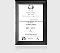 ISO 14001 certification   พวกเราชาวนามอุทิศตัวให้แก่การประกอบธุรกิจที่ตั้งอยู่บนพื้นฐานของความสะอาดและการรักษาสิ่งแวดล้อมเป็นสำคัญ เราทำทุกอย่างที่เป็นไปได้ที่จะส่งผลต่อสิ่งแวดล้อมให้น้อยที่สุด ซึ่งสามารถพิจารณาได้จากสิ่งที่เราปฏิบัติมา เช่น การเก็บตัวอย่างจากเครื่องดักกรองฝุ่น เพื่อรักษาระดับที่ดีอยู่เสมอ พันธกิจของเราต่อการพิทักษ์สิ่งแวดล้อมพิสูจน์ให้เห็นได้จากการได้รับประกาศ ISO 14001 และพวกเรายังคงเดินหน้าและรักษาแนวทางนี้ต่อไป ด้วยแนวคิดในการสร้างกระบวนการผลิตที่มีคุณภาพและการนำเสนอผลิตภัณฑ์ประหยัดน้ำ