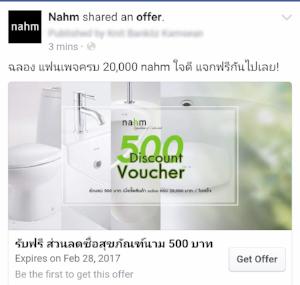 nahm Promotion 20,000 likes
